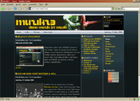 Musik-Portal sucht Rezensenten